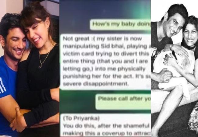 झूठी निकली रिया, सुशांत ने खुद बताया था कैसा है बहनों के साथ रिश्ता, देखें वीडियो