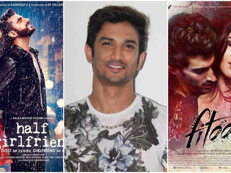सड़क-2 समेत ये थी वो 9 फिल्में जो सुशांत सिंह राजपूत से छिनी गयी थी
