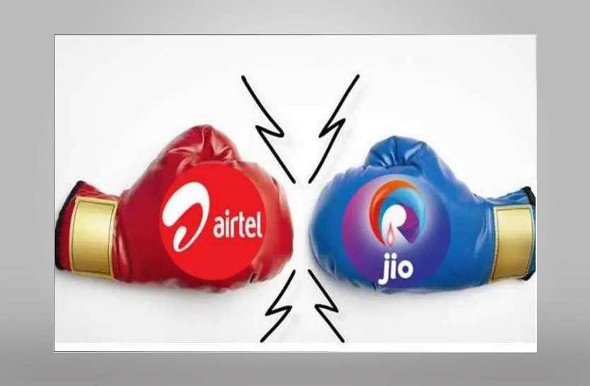 Jio और Airtel ने लांच किए अपने उपभोक्ताओं के लिए 84 दिनों वाला प्लान, जाने कौन सा है आपके लिए बेहतर