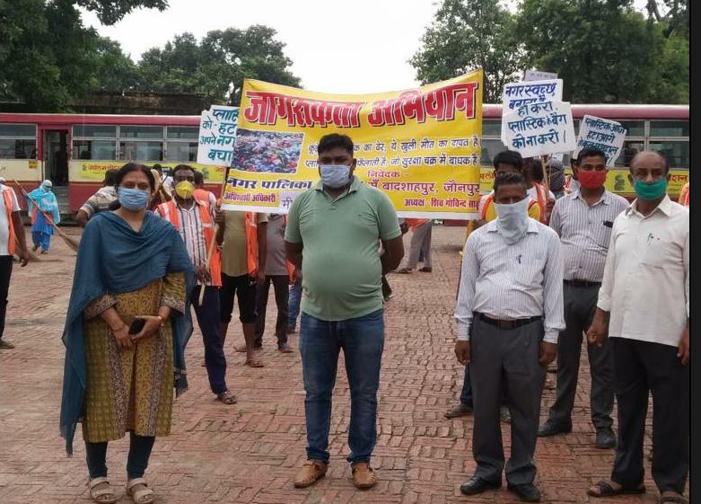 जौनपुर : स्वतंत्रा दिवस पर स्वच्छता अभियान रैली निकालकर किया जनजागरण