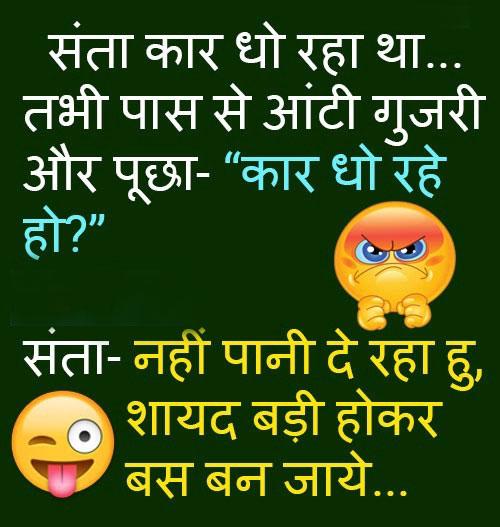 हिंदी जोक्स : घर की लाइट जाने पर जीजा ने साली से कहा कहां से शुरू करें, साली ने कहा जहां से....