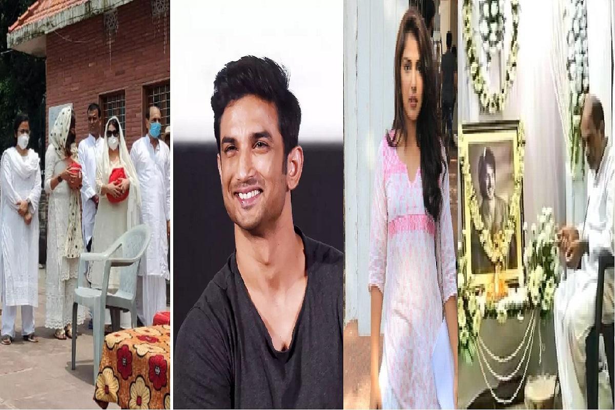 रिया ने बताया सुशांत के दाह-संस्कार में शामिल न होने की वजह