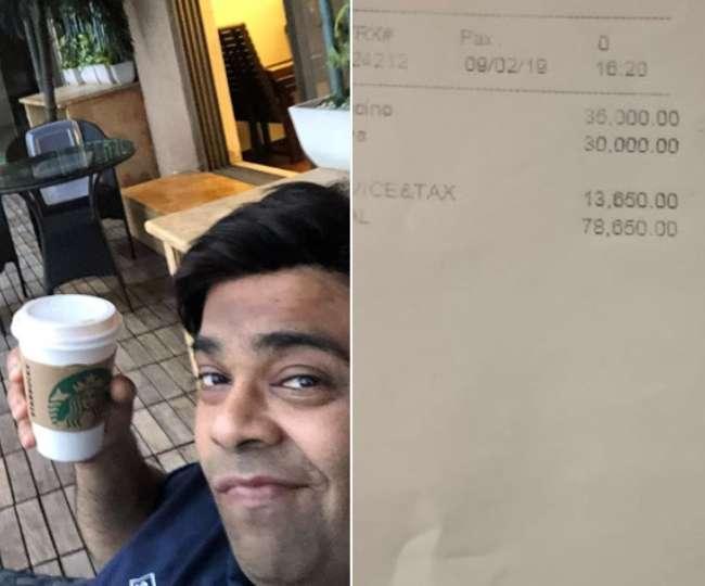 कीकू शारदा को एक कप कॉफी के चुकाने पड़े 78,650 रूपए