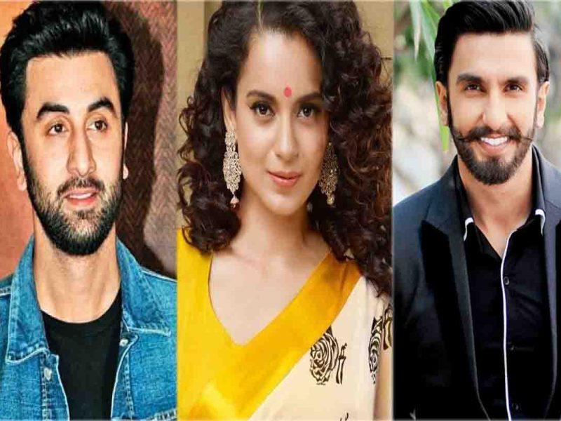 बॉलीवुड की 'क्वीन' फिर दहाड़ी, रणबीर कपूर, रणवीर सिंह समेत इन लोगों पर लगाया ड्रग्स लेने का आरोप
