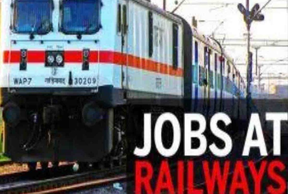 Vacancy on 1.40 lakh posts in railway, what is the qualification and salary
