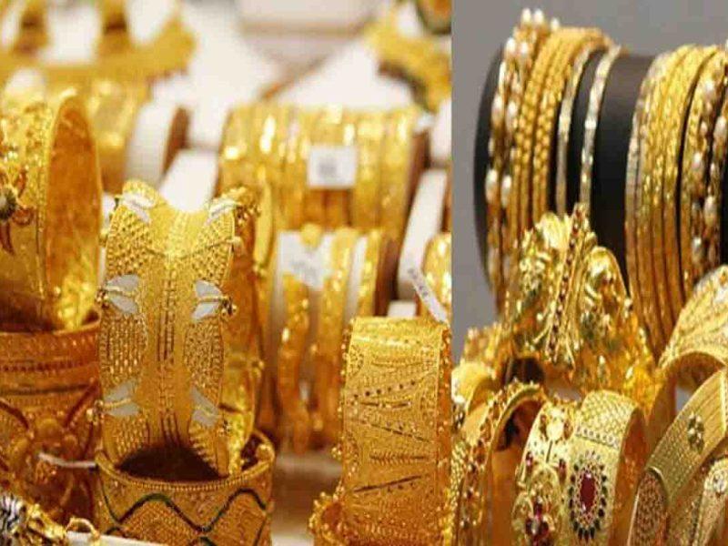 Gold Price : 5148 रुपये सस्ता हुआ सोना, चांदी भी 10576 रुपये गिरी
