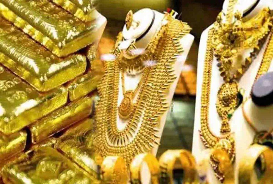 Gold Price: आज सोने के दामों में आई गिरावट, 1 तोला मिलेगा सिर्फ इतने रुपये में