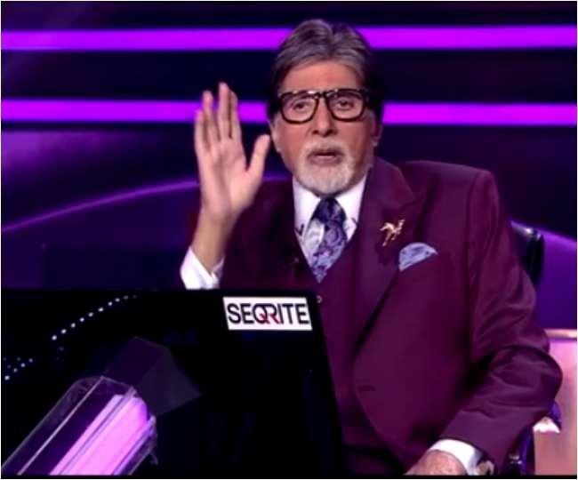 अमिताभ बच्चन ने Kbc में इस शख्स को दिया जल पुरुष नाम, जाने वजह