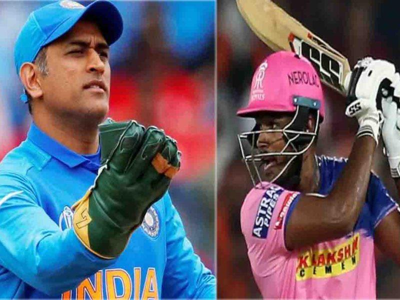 आईपीएल 2020: धोनी से अपनी तुलना पर नाराज हुए संजू सैमसन, कही ये बात