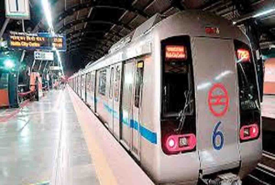 Recruitment in Delhi Metro, monthly salary will be up to Rs 92,000, last date to apply