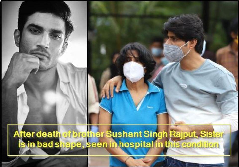 सुशांत की गर्दन पर मौजूद निशान से शक गहराया, Aiims के डॉक्टर कर रहे पूछताछ