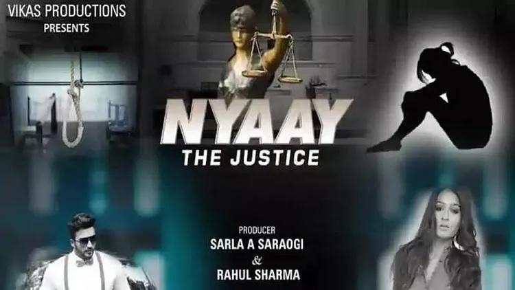 श्रद्धा ने सुशांत पर लगाया आरोप? अब शक्ति कपूर करेंगे न्याय