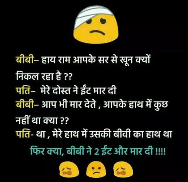 हिंदी जोक्स : पति पत्नी से रोमांटिक मूड में, पति- डार्लिंग तुमने मेरे अलावा कभी किसी को किस तो नहीं किया ना?