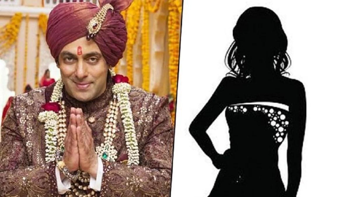 सलमान खान के साथ शादी और हुकअप करना चाहती है यह बॉलीवुड अभिनेत्री
