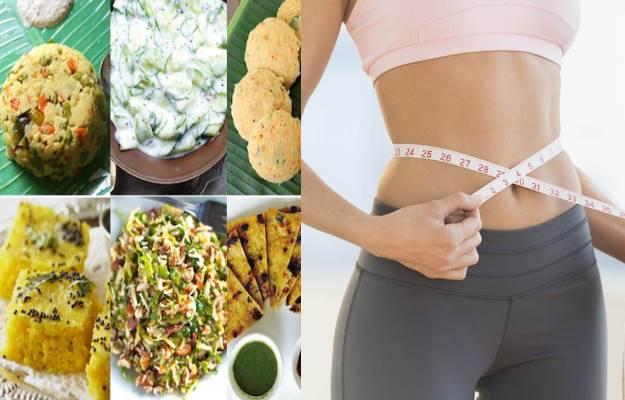 मोटापा से अगर परेशान हैं तो करें ये समाधान और हो जाएँ चिंता मुक्त