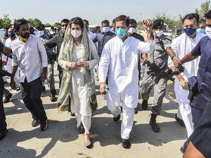 हाथरस में पुलिस से धक्कामुक्की में नीचे गिरे राहुल गांधी तो कहा- &Quot;क्या सिर्फ मोदी ही पैदल घूम सकता है&Quot;