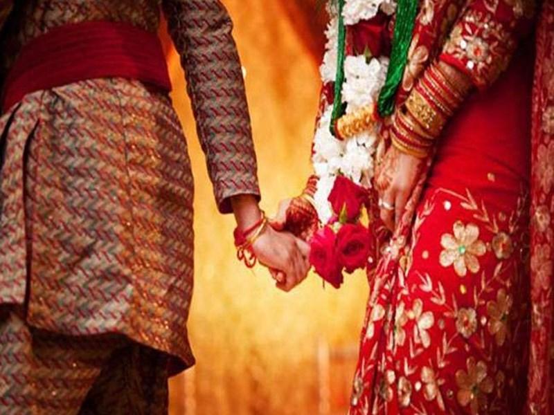 विवाह के लिए इस साल नहीं है ज्यादा शुभ मुहूर्त, जानें कब तक करना होगा इंतजार