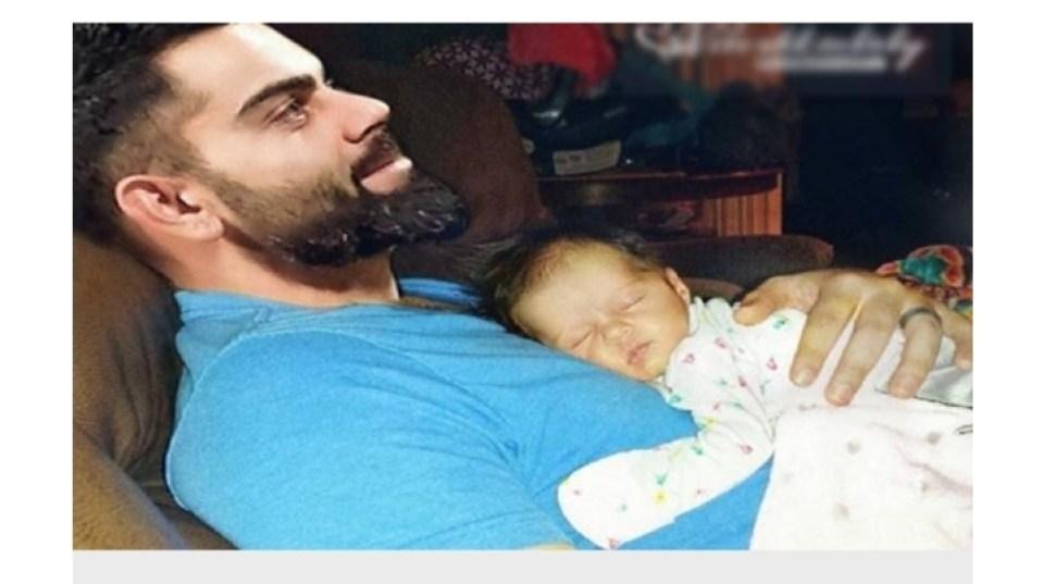 पिता बन गये हैं विराट कोहली? जानिए वायरल तस्वीर का सच
