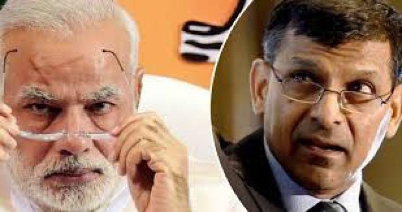 आखिर सरकार का 'आत्मनिर्भर भारत' से मतलब क्या है?: रघुराम राजन