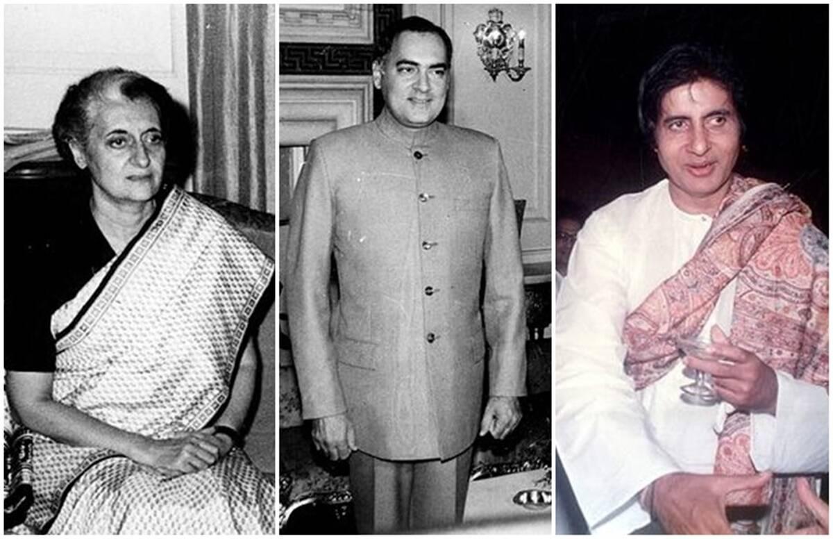 इंदिरा गांधी की सिफारिश पर अमिताभ बच्चन को मिली थी ये फिल्म,फिर राष्ट्रीय पुरस्कार