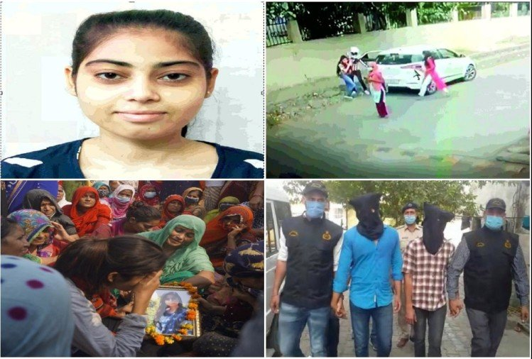 निकिता केस-माँ ने कहा, 20 साल तक पालने के बाद हत्या कर दे तो कोई बेटियां क्यों पैदा करे