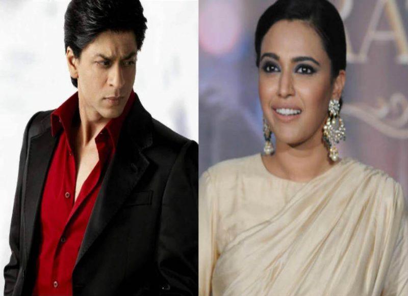 ड्रिंक कर शाहरुख खान को छेड़ने लगी थी स्वरा भास्कर, एक्टर ने दिया था ऐसा रिएक्शन