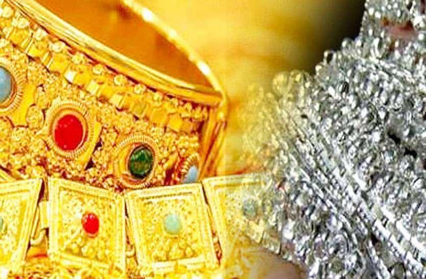 Gold Price 19 October: सोने और चांदी की कीमतों में भारी गिरावट, जानिए आज का भाव