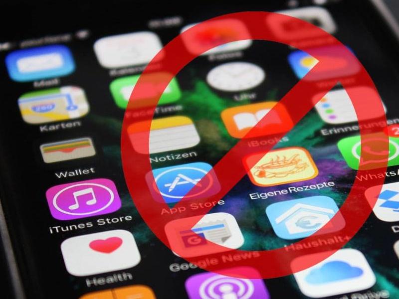 भारत सरकार ने चीन को दिया तीसरा झटका, 43 चाइनीज एप पर लगाया बैन