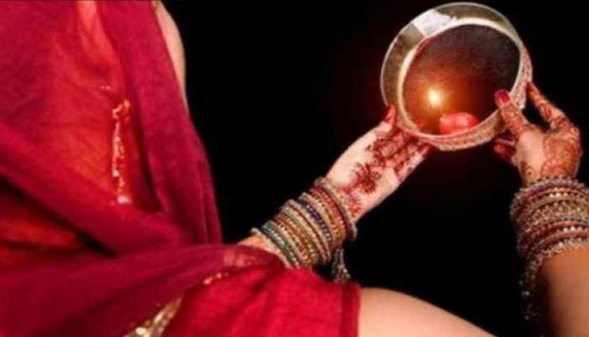 Karwa Chauth 2020: करवा चौथ की पूजा में गलती से भी न करें ये काम, जानिए पूजा का शुभ मुहर्त और विधि