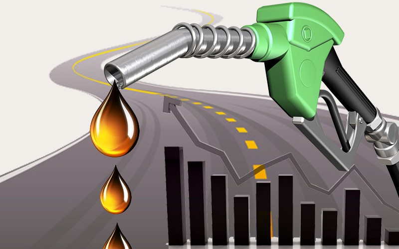 Petrol Diesel Price Today: पेट्रोल और डीजल पर सरकार ने दिया बड़ा झटका, इतना बढ़े दाम