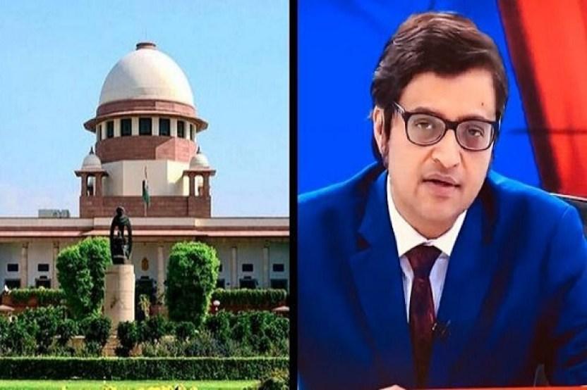 अर्नब गोस्वामी मामले में सुप्रीम कोर्ट से महाराष्ट्र सरकार को बड़ा झटका, सुप्रीम कोर्ट ने गिरफ्तारी पर लगायी रोक