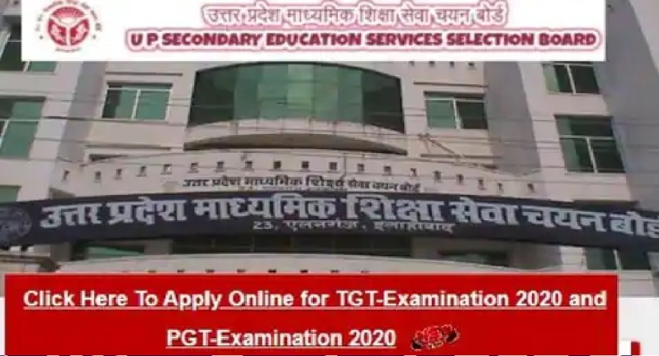 Recruitment of TGT PGT teachers canceled UPSESSB took this decision