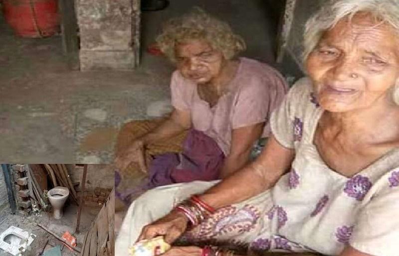 ऐशों आराम की जिंदगी जीने वाली ये बहनें आज हैं दो वक्त की रोटी की मोहताज, इन्हें आपके मदद की है जरूरत