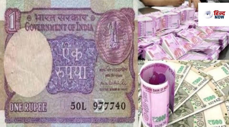 इस दिवाली, एक रूपए का यह नोट आपको कर देगा मालामाल, बस आपके नोट मे होनी चाहिए यह .....