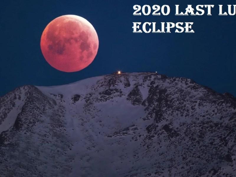 साल 2020 का आखिरी चंद्रग्रहण आज, गलती से भी न करें ये काम, जानिए सूतक काल
