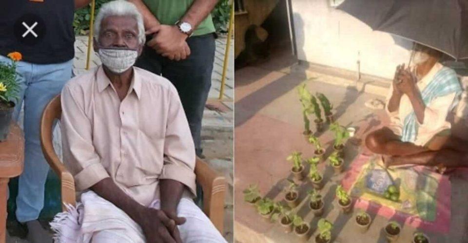 बेंगलुरु में सड़क किनारे पौधे बेचने वाले बाबा को चाहिए मदद ,सोशल मीडिया पर हुए वायरल