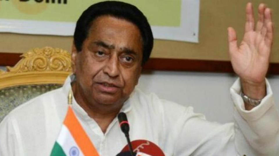 कमलनाथ ने बीजेपी नेता ज्योतिरादित्य सिंधिया को कहा कुत्ता... जुबानी जंग जारी