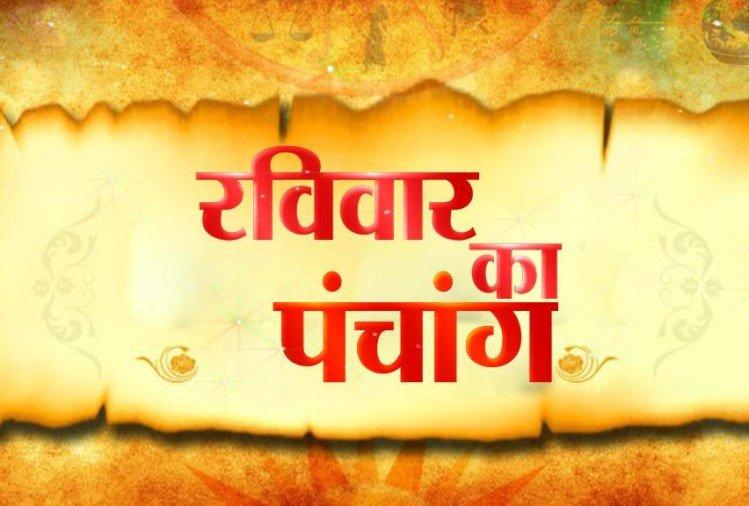 Aaj Ka Panchang 10 January 2021: आज कृष्ण पक्ष, द्वादशी पर देखें पंचांग, शुभ-अशुभ समय और राहुकाल