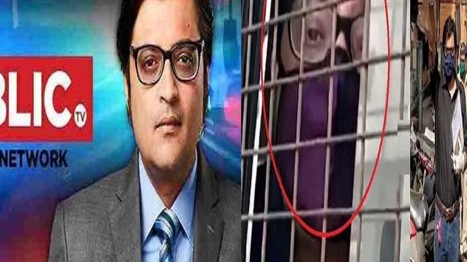रिपब्लिक टीवी के एडिटर-इन चीफ अर्नब गोस्वामी को क्यों किया गया गिरफ्तार, जानिए पूरा मामला