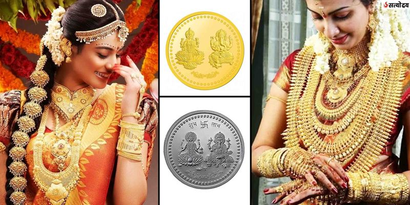 Gold Silver Price: सस्ता हुआ सोना, खरीदने से पहले जान लीजिए कीमत नहीं तो हो सकता है नुकसान