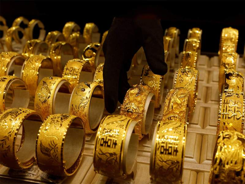 Gold Price 20 November 2020: गिरावट के बाद आज सोने की कीमत ने फिर तोड़ा रिकॉर्ड, अब इतने में मिलेगा 1 तोला