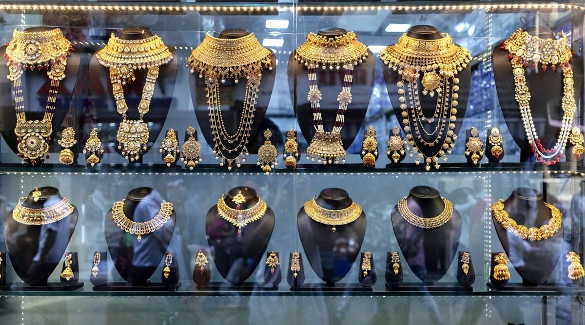 Gold Price Today 28 Nov 2020: शादियों के सीजन में उम्मीद से भी ज्यादा सस्ता हुआ सोना, मात्र इतने में मिल रहा 1 तोला
