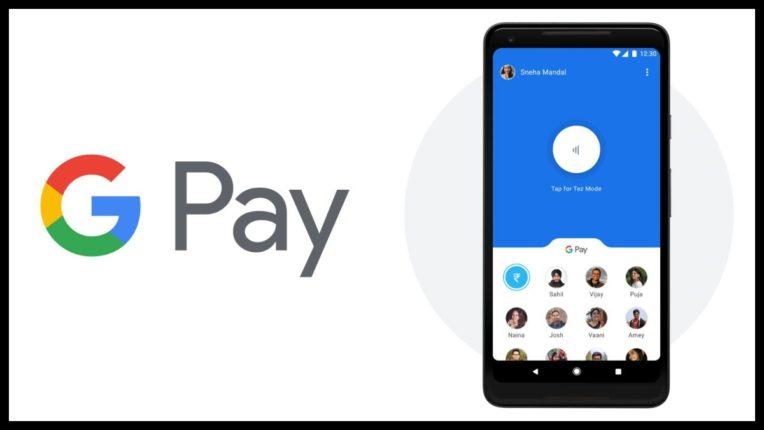 गूगल पे से अब फ्री में पैसे नहीं भेज पायेंगे आप, जानिए क्या है सच्चाई