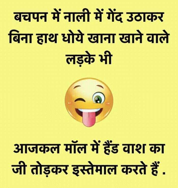 हिंदी जोक्स: पत्नी ने पति से कहा आप मुझे नाम लेकर बुलाते हैं इसलिए बच्चे भी अब मुझे नाम से बुलाते हैं, पति का जवाब सुनकर नहीं रुकेगी हंसी