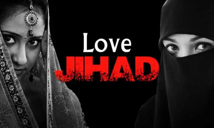 पति बना रहा पत्नी पर मुस्लिम धर्म कबूलने का दबाव, नहीं करने पर करता है मारपीट