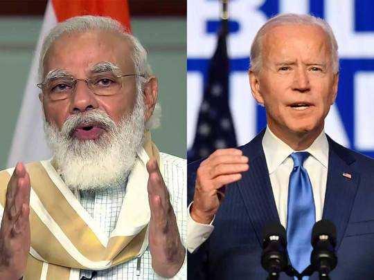 अमेरिका में सरकार बदलने की आहट से भारत हुआ सतर्क, समर्थन पाने के लिए मोदी सरकार कर रही ये काम