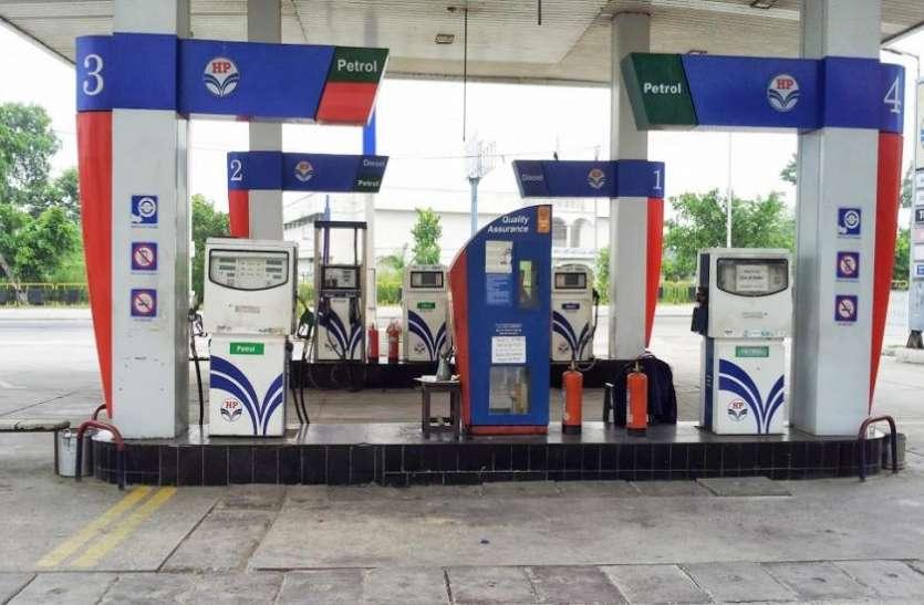 Petrol -Diesel Price Today: आज फिर बढे पेट्रोल-डीजल के दाम, ये रहे आज के भाव