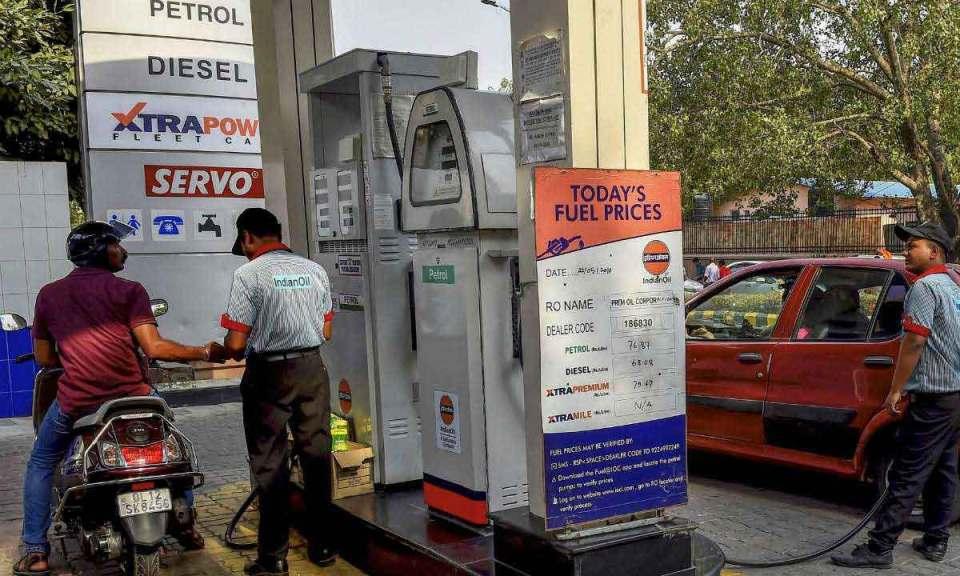 Petrol Diesel Price Today : 29 दिन से नहीं बदला है पेट्रोल और डीजल का दाम, जानिए आज आपके शहर का भाव