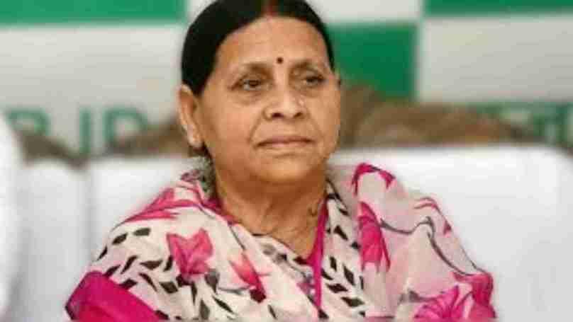 मुकेश सहानी पर राबड़ी देवी ने साधा निशाना, बोलीं- मैंने मुंह खोला तो हो जायेंगे बेइज्जत