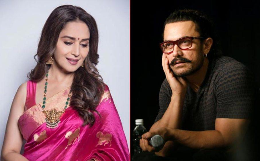 आमिर खान ने माधुरी दीक्षित के साथ किया था यह घिनौना काम, जानकर हो जाएंगे हैरान